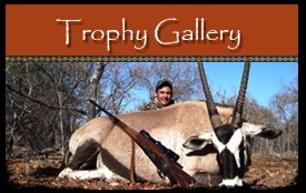 Trophy Gallery